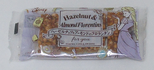 f:id:sweetsautumn:20210306050411p:plain