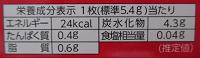 f:id:sweetsautumn:20210306050859p:plain