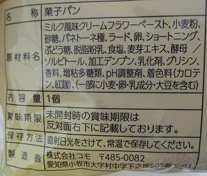 f:id:sweetsautumn:20210308050453p:plain