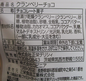 f:id:sweetsautumn:20210308050854p:plain