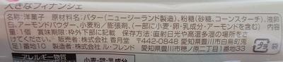 f:id:sweetsautumn:20210308204406p:plain