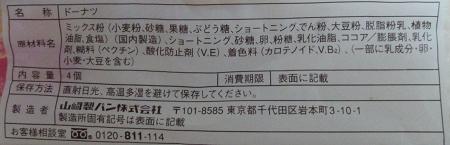 f:id:sweetsautumn:20210328052706p:plain