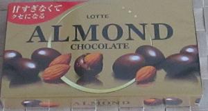 f:id:sweetsautumn:20210401050205p:plain