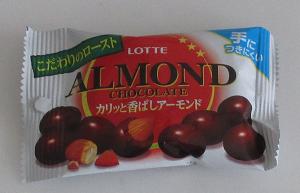 f:id:sweetsautumn:20210401050429p:plain