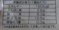 f:id:sweetsautumn:20210405210414p:plain