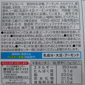 f:id:sweetsautumn:20210406045006p:plain