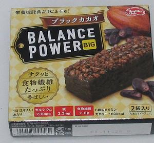 f:id:sweetsautumn:20210406045111p:plain