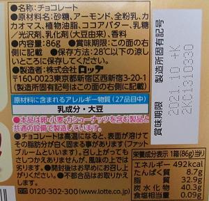 f:id:sweetsautumn:20210407032546p:plain