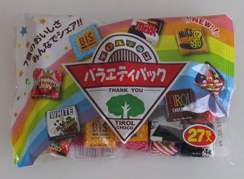 f:id:sweetsautumn:20210421000821p:plain