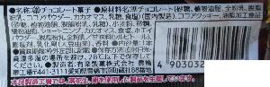 f:id:sweetsautumn:20210424225131p:plain