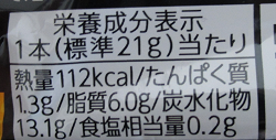 f:id:sweetsautumn:20210424225144p:plain