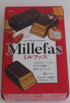 f:id:sweetsautumn:20210425042235p:plain
