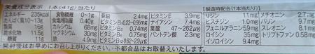 f:id:sweetsautumn:20210502182957p:plain