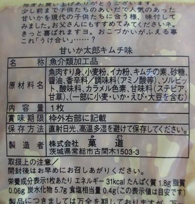 f:id:sweetsautumn:20210503045632p:plain
