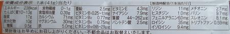 f:id:sweetsautumn:20210503211705p:plain
