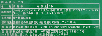 f:id:sweetsautumn:20210504205116p:plain
