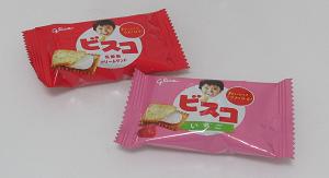 f:id:sweetsautumn:20210504205439p:plain
