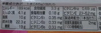 f:id:sweetsautumn:20210504215115p:plain