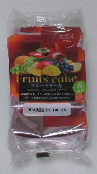 f:id:sweetsautumn:20210504215559p:plain