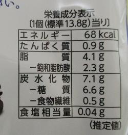 f:id:sweetsautumn:20210504220028p:plain