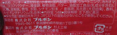 f:id:sweetsautumn:20210504220456p:plain