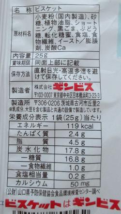 f:id:sweetsautumn:20210505022115p:plain