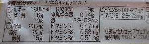 f:id:sweetsautumn:20210505024954p:plain