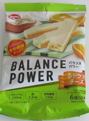 f:id:sweetsautumn:20210505025759p:plain