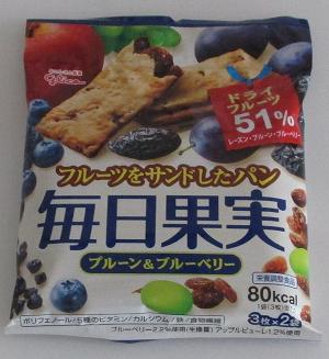 f:id:sweetsautumn:20210508032921p:plain
