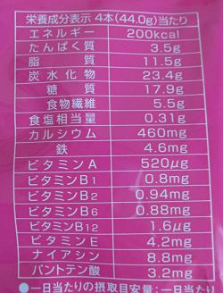 f:id:sweetsautumn:20210508034110p:plain
