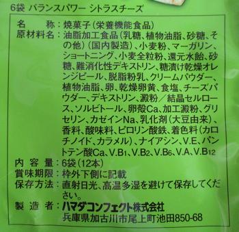 f:id:sweetsautumn:20210508034234p:plain