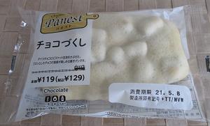 f:id:sweetsautumn:20210508035528p:plain