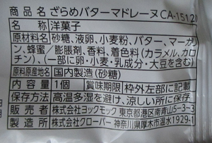 f:id:sweetsautumn:20210508062451p:plain