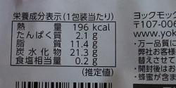 f:id:sweetsautumn:20210508062458p:plain