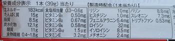 f:id:sweetsautumn:20210510214359p:plain