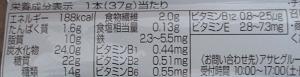 f:id:sweetsautumn:20210510215114p:plain