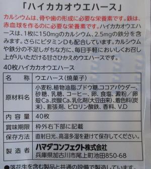 f:id:sweetsautumn:20210510221427p:plain