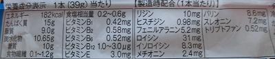 f:id:sweetsautumn:20210511213858p:plain
