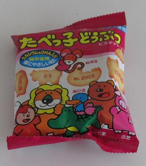 f:id:sweetsautumn:20210512185449p:plain