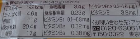 f:id:sweetsautumn:20210515085107p:plain