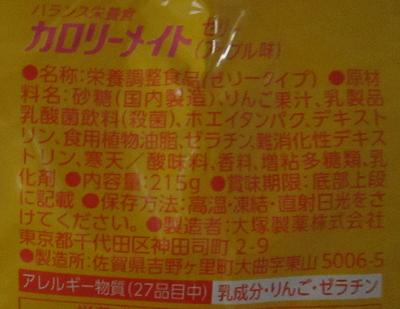 f:id:sweetsautumn:20210515220939p:plain