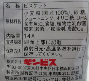 f:id:sweetsautumn:20210529054416p:plain