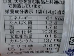f:id:sweetsautumn:20210529054428p:plain
