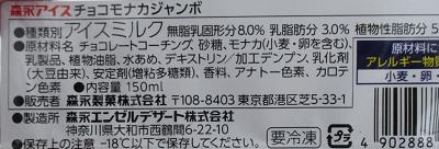 f:id:sweetsautumn:20210530031129p:plain