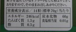f:id:sweetsautumn:20210530032440p:plain
