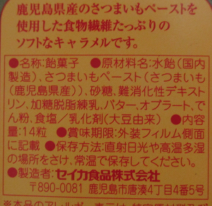 f:id:sweetsautumn:20210530032609p:plain