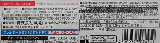 f:id:sweetsautumn:20210601053305p:plain