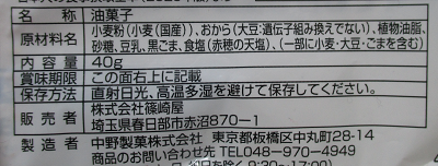 f:id:sweetsautumn:20210602033027p:plain