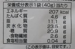 f:id:sweetsautumn:20210602033030p:plain