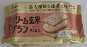f:id:sweetsautumn:20210606115035p:plain
